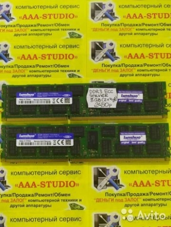 DDR3 8gb ECC (server)